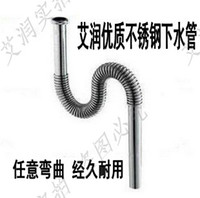 Wholesale Stainless steel corrugated anti odor sewer pipe mop pool wash basin sewage pipe drainage pipe