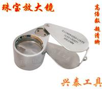 Wholesale Jewelry Diamond Gem Triplet Loupe Magnifier Magnifying Lens Foldable mm