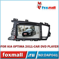 Wholesale KIA OPTIMA Car DVD Player with GPS G RDS BluetoothCar DVD
