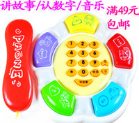 other other other Child phone yakuchinone early learning toy tell a story 0 - 1 - 3 years old