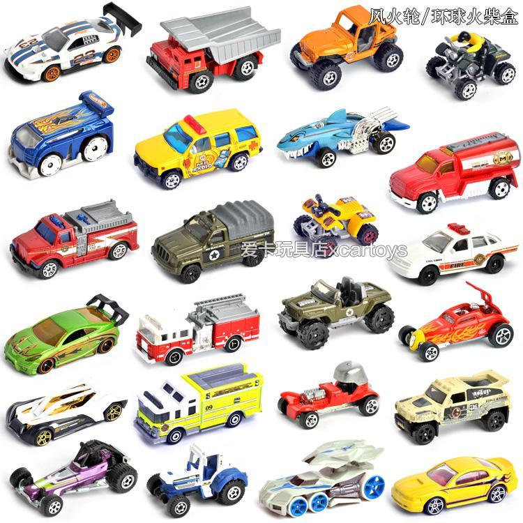 Best Race Track Kids Toy