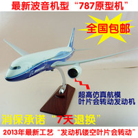Wholesale Shipping Boeing aircraft prototype prototype machine cm simulation model airplane engine will rotate