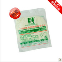 other examination gloves - 10pcs Hangseng disposable medical rubber examination gloves sterile gloves latex gloves