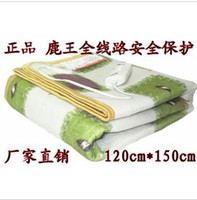 Cheap Deer double electric heating blanket thermostat type 120cm 150cm electric bed