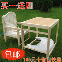 Wholesale St dining chair paint solid wood child dining chair baby chair split combination