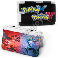 Protective Case 3ds xl - 2014 hot sell plastice case for DS XL