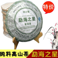 Wholesale chinese raw tea spring puer tea g pu er green tea yunnan brand health care green slimming coffee
