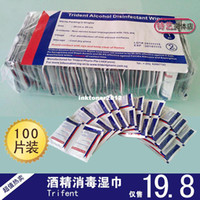 Wholesale Promotion Best Price Alcohol film alcohol wipe pad packing alcohol piece disinfection wet wipe gmpc certi