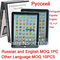 Wholesale 4PCS OFF Mini Size Russian And English Kids Electronic Toy Children Educational Pad Learning Machine PC With Retail Box