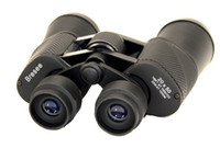 Waterproof Children's Yes 20 * 50 military high-power high-definition telescope military binoculars