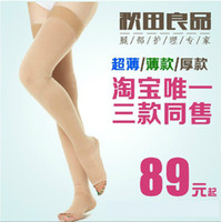 other   2pcs Elastic socks stockings spring and summer thin anti varicose veins nurse pants