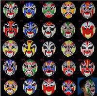 Wholesale Halloween mask Whimsy Mobile masks Horror masks plastic masks