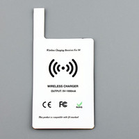 Wholesale Portable Qi Wireless Charger Qi Receiver MC S4 Wireless Charging Receiver Charging for SAMSUNG I9500 GALAXY S4 Hot Sale