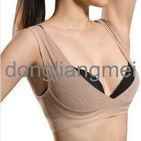 Wholesale 200pc Weight Management For Breast BODY SHAPE Push Up Body Shaper Rayon Bra NUDE BLACK high quality P