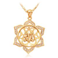 Wholesale New Islamic Allah Big Pendant Charms K Real Gold Plated Rhinestone Choker Necklace Religious Muslim Jewelry For Women MGC P209