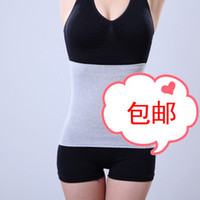 area support - 3pcs Far infrared waist support belt thermal waist support belt area