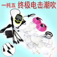 Wholesale Physiotherapy Electric Shock Body Massager Anal Plug Breast Massager Penis Ring Sex Toys for Couple Erotic Audlt Products