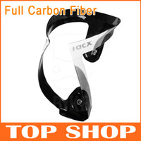 NEW Outdoor Full Carbon Fiber Water Bottle Cage Tacx Uma Bot...