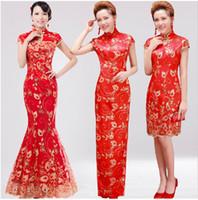 Trumpet/Mermaid custom made cheongsam - 2015 New Elegant Tradition Long Chinese Dresses Cheongsam Lace Sequins Mermaid Wedding Bridal Evening Dresses S