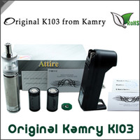 Cheap Stainless Steel Electronic Cigarette Best Stainless Steel Kamry E Kits