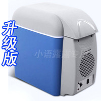 other other  Car refrigerator 7.5l mini car small fridge heating insulation refrigerator insulin breast dual freezer cooler bag free shipping
