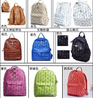 Wholesale New MCM handbag one day rain girlhood Backpack Leather World Cup school WHB068