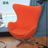 Wholesale And wood furniture modern minimalist fashion designer egg chair egg chair leisure sofa chair YZ028110038