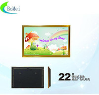 Wholesale inch Network version LCD display Mall Kiosk Indoor Display Digital Signage Information Kiosk Advertising Player Floor type
