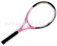 brand tennis racket - Original Brand Athletic Brand Tennis Racket Totally colors TOP Brand TOP Quality LOW Price Freeshipping Tennis Racket
