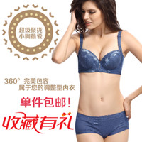 Bras Nylon Normal Xinyali underwear bra set small oil massage water bag women's sexy push up bra adjustable