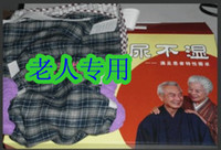other other  10pcs Adult cloth diaper diapers pants the elderly supplies diaper short trousers