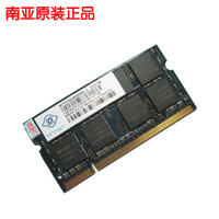 Wholesale South easily wins NANYA South G DDR2 notebook memory GB compatible S