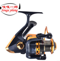 Saltwater As Shown In The Picture 4000 Series Hot Sale High Quality Fishing Tackle Vessel Spinning Wheel Fishing Reel Metal 8 Shaft YB4000 Pole Rod Reel For Fishing
