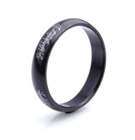 Wholesale 2014 new Korean version of the influx of people ring male fashion jewelry titanium steel black Lord of the Rings singles
