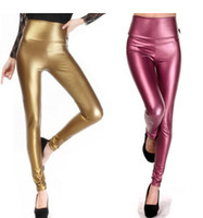 Leggings Skinny,Slim Women 2014 New Arrival Colorful Woman High Waist Leather Leggings Leather Stretch Leather Pants