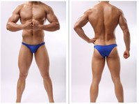 Wholesale JOE Men U convex pouch silky sexy low waist half a pack hip little sexy men s underwear briefs