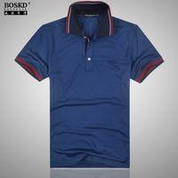 Men Polo Short Sleeve Wholesale men's short sleeve t-shirt lapel polo shirt men's casual summer models factory direct Shelf