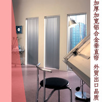 Wholesale Aluminum alloy vertical blinds dodechedron louver window venetian blinds cm aluminum alloy