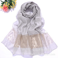 Warm Monochrome Spring, fall, winter The new hand- beaded silk new version of the type 4 rows Scarf scarves factory direct multi- color fine workmanship