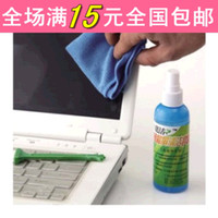 Wholesale Bright clean computer cleaning kit laptop LCD screen mobile phone digital cleaning agent to clean three piece appliance
