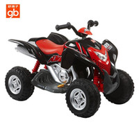 Wholesale Rechargeable Children Electric Motor Simulation Beach Motorcycle Handsome All terrain Vehicles ATVs Quad bike