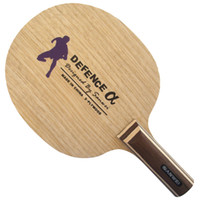 Wholesale Sanwei Defence Alpha Table Tennis Ping Pong Blade Straight Handle
