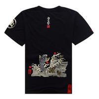 Men Polo Short Sleeve 2014 version of the new trend of men burst Goku series fanjiang carp printing wholesale men's T-shirt men