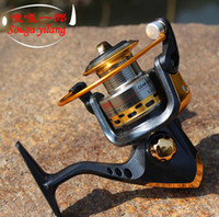 Saltwater 5000 Series 8 Hot Sale High Quality Telescopic Fishing Rod Spinning Reels Metal YB5000 8 Shaft Fishing Pole Tackle Reel