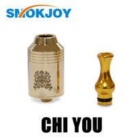 Replaceable 4ml CE&RoHS Chi You Rebuildable Atomizer, e cigarette stainless steel clearomizer 510 series tank. Chiyou atomizer ChiYou mod brass atomizer