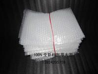 Wholesale Spot sales of new material thick big bubble bubble bags bubble bags CM shockproof bag