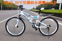 Wholesale Ailite quot quot variant speed double disc brake full suspension moutain bike