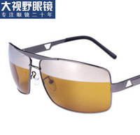 PC Driving Oval Anti-glare color NVG yurt men women sunglasses sunglasses professional car+box+free shipping