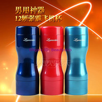 Pocket Pussies Loveskin Masturbators Wholesale - New Arrival 12 Speed Powerful Vibration Anal Pussy Oral Masturbation Cup,Fake Ass Vagina Masturbator Sex Toys for Man