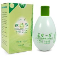 toner best water treatment - Best Luffa Stem Water Herbal Toner Astringent Lotion Deep Cleansing Face Treatment Essence Skin Awakening ALL In One Skin Facial Toner ml